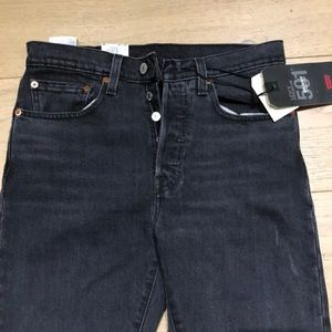 Levis 501 Premium Stretchy Skinny Jeans